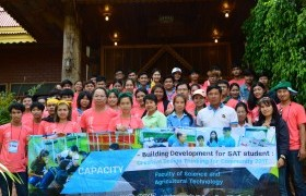 รูปภาพ : กิจกรรมวันที่ 2 : Agri-Camp of Capacity-Building Development for SAT Students : Creative Design Thinking for Community