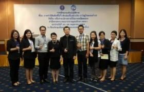 รูปภาพ : มทร.ล้านนา เชียงราย เข้าร่วมการฝึกอบรมเชิงปฏิบัติการนำไปสู่ไทยแลนด์ 4.0