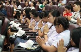 รูปภาพ : มทร.ล้านนา เชียงราย จัดอบรมปฐมนิเทศนักศึกษาใหม่ 2560