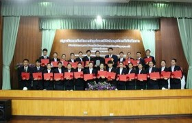 รูปภาพ : นักศึกษาการจัดการธุรกิจค้าปลีกสมัยใหม่  จัดเต็ม 23 รางวัล YPR & ME