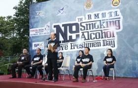 รูปภาพ : มหกรรมรักน้อง No-S No-L ครั้งที่ 9 ประจำปีการศึกษา 2560