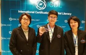 รูปภาพ : มทร.ล้านนา ลำปาง คว้ารางวัลรองชนะเลิศอันดับ 2 การแข่งขัน ICDL Digital Competition แห่งประเทศไทย จากตัวแทนนักศึกษา 35 คนทั่วประเทศ