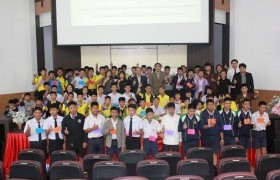 รูปภาพ : โครงการ Electronic New Generation Camp (E-Gen) ประจำปี 2560