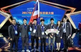 รูปภาพ : 2 นักศึกษา มทร.ล้านนา คว้าเหรียญทองแดง สาขาแมคคาทรอนิกส์ เวที China International Skills Competition 2017