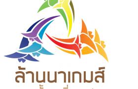 รูปภาพ : ตราสัญลักษณ์ การแข่งขันกีฬามหาวิทยาลัยเทคโนโลยีราชมงคลแห่งประเทศไทย ครั้งที่ 34