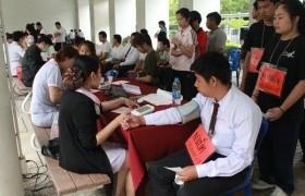 รูปภาพ : หน่วยส่งเสริมสุขภาพ จัดโครงการตรวจสุขภาพนักศึกษาใหม่