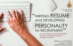 รูปภาพ : โครงการอบรมเชิงปฏิบัติการ การเขียนประวัติย่อ (Resume) และการพัฒนาบุคลิกภาพ (Personality)