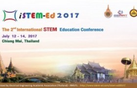 รูปภาพ : งานประชุมวิชาการนานาชาติ iSTEM -Ed 2017