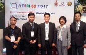 รูปภาพ : บุคลากรวิทยาลัยฯ เข้าร่วมประชุมวิชาการนานาชาติ iSTEM -Ed 2017 ณ โรงแรม ดิ เอมเพลส เชียงใหม่