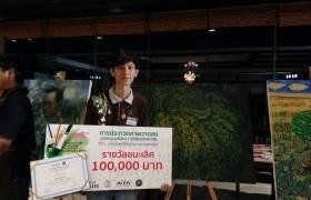 รูปภาพ : นักศึกษาชั้นปีที่ 4 ศิลปะไทย สาขาวิชาทัศนศิลป์ ได้รับรางวัลชนะเลิศที่ 1