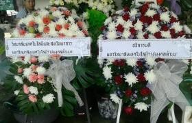 รูปภาพ : วิทยาลัยฯ ขอเชิญร่วมเป็นเจ้าภาพสวดอภิธรรมศพ คุณพ่อ อาจารย์เอกชัย ล่ามคำ  (อ.ประจำ หลักสูตร ตสถ.) ในวันพุธที่ 26 กรกฎาคม 2560 เวลา 19.30 น.