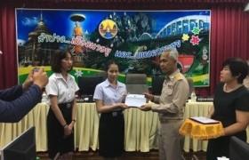 รูปภาพ : นักศึกษา มทร.ล้านนา ลำปาง รับมอบรางวัลชนะเลิศการประกวดคลิปวิดิโอศาสตร์พระราชา