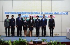 Image : On 21 – 23 July, 2017 Leader of RMUTL students attended the workshop project of  9 Rajamangala Student Council