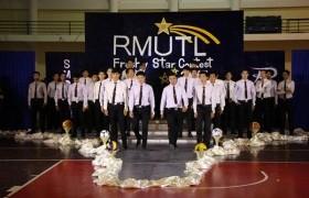 รูปภาพ : RMUTL CR FRESHY STAR CONTEST 2017 รอบออดิชั่น