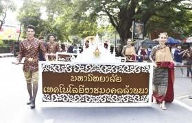 รูปภาพ : พิธีเดินขึ้นดอยและนมัสการครูบาศรีวิชัย ประจำปีการศึกษา 2560