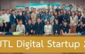 """รูปภาพ : วิทยบริการฯ จัดโครงการ """"RMUTL Digital Startup 2017"""" ตามนโยบาย มหาวิทยาลัยฯ...ตอบโจทย์ นโยบายรัฐบาล Thailand 4.0"""