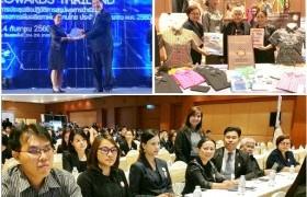 รูปภาพ : ร่วมประชุมเชิงปฏิบัติการสรุปผลการดำเนินโครงการเพิ่มผลิตภาพแรงงานไทย ประจำปี พ.ศ.2560