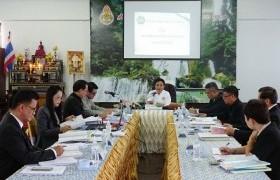 รูปภาพ : ประชุมคณะอนุกรรมการบริหารราชการเชิงยุทธศาสตร์ กศจ.ตาก