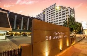 รูปภาพ : โรงแรมเชียงใหม่ ฮิลล์ 2000 (Chiang mai Hill 2000 Hotel)