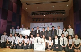 รูปภาพ : นศ.การบัญชี มทร.ล้านนา เชียงราย ได้รับรางวัลจากการแข่งขัน Thailand Accounting U-Challenge 2017