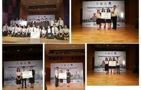 รูปภาพ : นศ.บัญชี มทร.ล้านนา เชียงราย รับรางวัลดีเด่นการแข่งขัน Thailand Accounting U-Challenge 2017