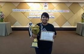 รูปภาพ : นศ.มทร.ล้านนา ชร. แข่งขันหมากกระดานชนะเลิศ ประเภทบุคคลหญิง