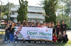 รูปภาพ : หลักสูตรเกษตรศาสตร์ มทร.ล้านนา ลำปาง จัดกิจกรรม Open House เปิดบ้านสาขาหาหาน้องใหม่