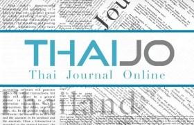 รูปภาพ : ระบบฐานข้อมูลวารสารอิเล็กทรอนิกส์กลางของประเทศไทย Thai Journals Online (ThaiJO)