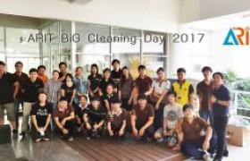รูปภาพ : กิจกรรม BiG Cleaning Day 2017 สำนักวิทยบริการและเทคโนโลยีสารสนเทศ