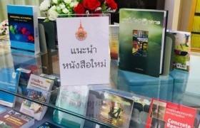 รูปภาพ : นิทรรศการ แนะนำหนังสือใหม่ 2/2560