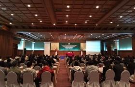 รูปภาพ : โครงการประชุมแลกเปลี่ยนเรียนรู้จากผลการประเมินคุณภาพหลักสูตร เพื่อนำไปสู่การพัฒนาคุณภาพประจำปีการศึกษา 2560
