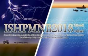 รูปภาพ : ขอประชาสัมพันธ์ ISHPMNB 2018