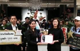 รูปภาพ : นักศึกษาโครงการ Wil คว้ารางวัล Top C-Star of the Month