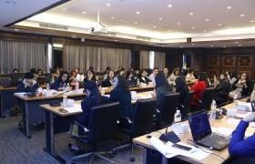 รูปภาพ : การประชุมทบทวนขั้นตอนการปฏิบัติงานในระบบบริหารทรัพยากรองค์กร(ระบบERP)