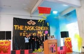 รูปภาพ : สาขาวิชาการตลาด มทร.ล้านนา เชียงราย จัดโครงการฝึกปฏิบัติกาตลาด Marketing Day (The mask Singer หน้ากาก MK)