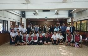 รูปภาพ : แนะแนวการศึกษา แก่นักเรียนชั้นมัธยม ณ โรงเรียนหางดงรัฐราษฎร์อุปถัมภ์ อำเภอหางดง