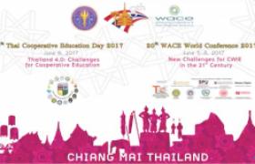 รูปภาพ : วันสหกิจศึกษาไทย ครั้งที่ 8 และการประชุมสหกิจศึกษาโลก ครั้งที่ 20 (สรุป 5 นาที)