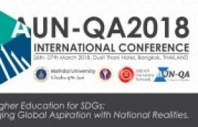 รูปภาพ : ขอเชิญเข้าร่วมประชุมวิชาการนานาชาติ AUN-QA International Conference 2018