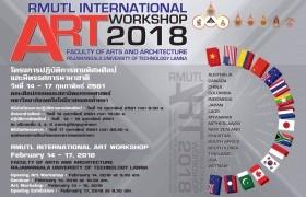 รูปภาพ : โครงการการปฏิบัติการทางด้านทัศนศิลป์ RMUTL International art Workshop 2018