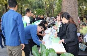 รูปภาพ : มทร.ล้านนา ร่วมกิจกรรมโครงป่าในเมือง ส่วนป่าประชารัฐ เพื่อความสุขของคนไทย