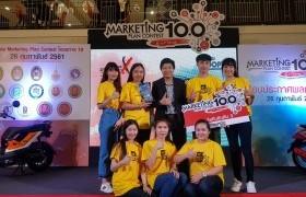 รูปภาพ : นศ.การตลาดคว้ารางวัลชนะเลิศรองอันดับ 2 จากการแข่นขัน Marketing Plan Contest โครงการ ปี ที่ 10.0/60 by A.P. Honda