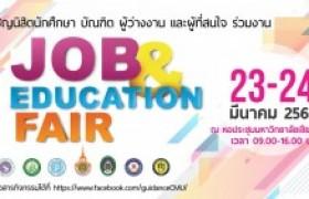 รูปภาพ :  Job & Education Fair ประจำปีการศึกษา 2560