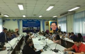 รูปภาพ : มทร.ล้านนา เชียงราย เข้าร่วมประชุมหัวหน้าส่วนราชการประจำอำเภอพานและคณะกรรมการบริหารงานอำเภอ ครั้งที่4/2561