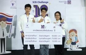 รูปภาพ : เด็กราชมงคลลำปางสุดเจ๋ง  คว้ารางวัลระดับประเทศ พัฒนาสื่อการเรียนรู้สำหรับผู้พิการทางสายตา