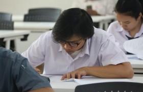 รูปภาพ : มทร.ล้านนา จัดสอบคัดเลือกบุคคลเพื่อเข้าศึกษาต่อ (รอบสอบตรง) ประจำปีการศึกษา 2561