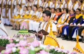 รูปภาพ : ซ้อมใหญ่  พิธีประราชทานปริญญาบัตร ครั้ง 32 ประจำปีการศึกษา 2560 มทร.ล้านนา