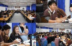 รูปภาพ : สโมสรนักศึกษาประชุมชี้แจงกิจกรรม ปี 2561