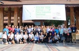รูปภาพ : มทร.ล้านนา ร่วมเป็นภาคีเครือข่ายจัดสัมมนาระดับนานาชาติ สิทธิบัตรด้านพลังงานชีวภาพ ASEAN - ROK Biofuel and IP Policy Evaluation Seminar