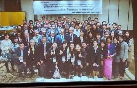 รูปภาพ : การประชุมวิชาการระดับนานาชาติ  ISHPMNB 2018