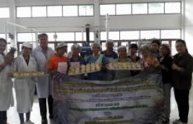 รูปภาพ : 2 หน่วยงาน จับมือ เพิ่มมูลค่าพืชสมุนไพรพื้นบ้าน สนับสนุนกิจกรรมรวมกลุ่มให้เกษตรกร